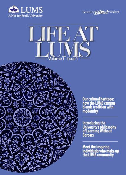 Life at LUMS