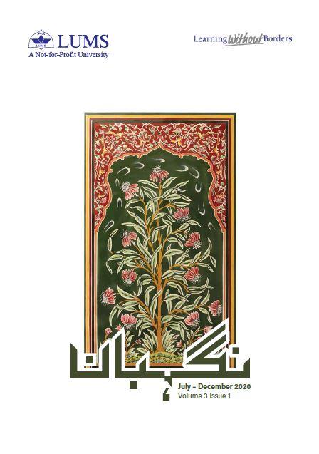 Nigehbaan Vol. 3 Issue 1