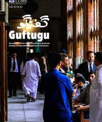 Guftugu Fall 2019-20