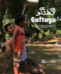 Guftugu Spring 2019-20